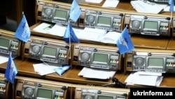 """Обсудить """"харьковские соглашения"""" украинский парламент не смог"""