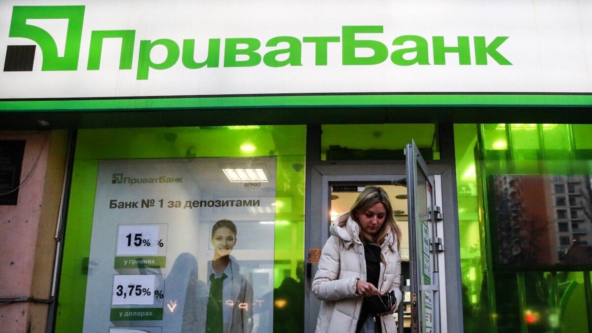 «Приватбанк»: британский Верховный суд отказал Коломойскому в вопросе юрисдикции