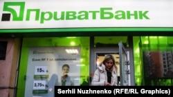 У грудні 2016 року уряд України ухвалив рішення про націоналізацію «Приватбанку»