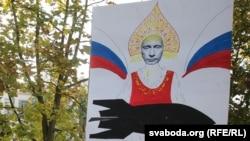 Акція протесту в Мінську проти російських військових баз. Жовтень 2015 року