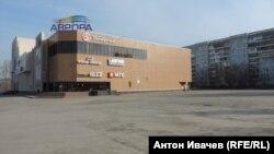 "ТРЦ ""Аврора"""