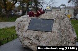 Пам'ятний камінь жертв Червоного терору
