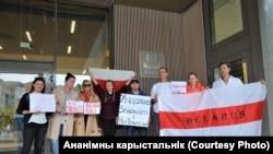 Акцыя салідарнасьці зь Беларусьсю каля офіса Yara International.