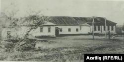 Алабайтал мәктәбе 1975 елга кадәр