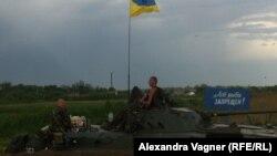 Блокпост украинской армии под Александровкой в Донецкой области