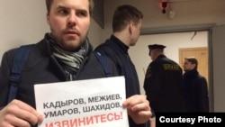 """Охранник представительства Чечни говорил журналистам, что они """"прикрываются Конституцией"""""""