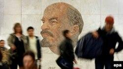 Portreti i Vladimir Leninit në Moskë