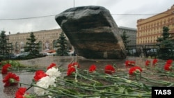 Акция правозащитников у Соловецкого камня на этот раз была санкционирована властями
