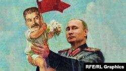 Putin və stalinizm (kollaj)