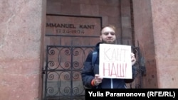 A student in Kaliningrad demonstrates in support of Immanuel Kant on December 8, 2018.