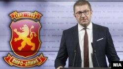 Председателят на ВМРО-ДПМНЕ Християн Мицкоски (архивна снимка)