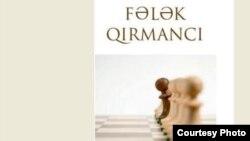 """Qan Turalının """"Fələk qırmancı"""" romanı"""