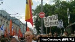 """Москва, оппозиционная акция """"Марш миллионов"""", 12 июня 2012"""