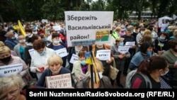 Протест під Верховною Радою проти нового нарізання районів (ілюстраційне фото)