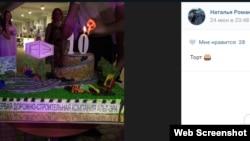 В честь фирмы «Альт-Эра» испекли именной торт