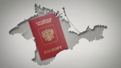 Российские паспорта для крымчан и отношение Украины | Доброе утро, Крым