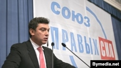 «У нас другая партия. СПС выдвинул Немцова»