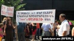 «Նորաշեն-2007» կոոպերատիվի բողոքի ակցիա են անցկացնում, արխիվային լուսանկար
