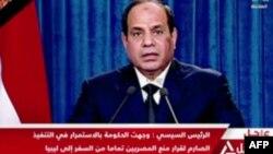 Египет президенті Әбдел Фаттах әл-Сиси теледидардан сөйлеп тұр. 15 ақпан 2015 жыл.