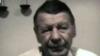 Скрыльников – один из четырех российских граждан, которых грузинские власти обвиняют в работе на российские спецслужбы