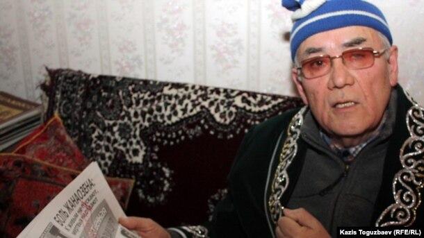 Зақаш Камалиденов.