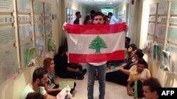 معترضان لبنانی ساختمان وزارت محیط زیست را اشغال کردند