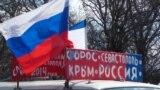 Автопробег в Севастополе по случаю годовщины «крымской весны», 16 марта 2019 года