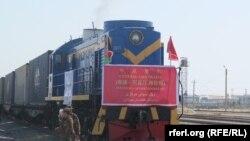 این قطار دو بار در ماه اموال تجارتی را از شهر هایمن کشور چین الی بندر حیرتان انتقال خواهد داد.