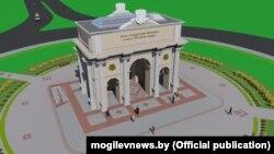 Праект аркі ў Магілёве