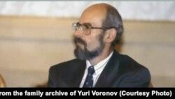 Археолог и кавказовед Юрий Воронов
