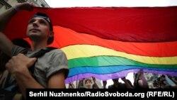 Акція ЛГБТ, Київ, 17 червня 2018 року