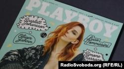 Луганчанка Валерія Радкевич на обкладинці весняного випуску італійського Playboy