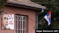 Objekat ispred kojeg je ubijen Oliver Ivanović, Severna Mitrovica