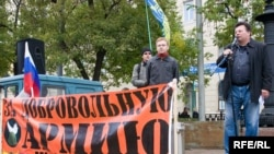 Russia -- Meeting against national service and for professional army, draft, Moscow, 27Sep2008