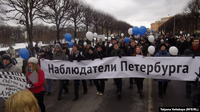 """Россия. """"Наблюдатели Петербурга"""", Санкт-Петербург, 27.06.2015"""