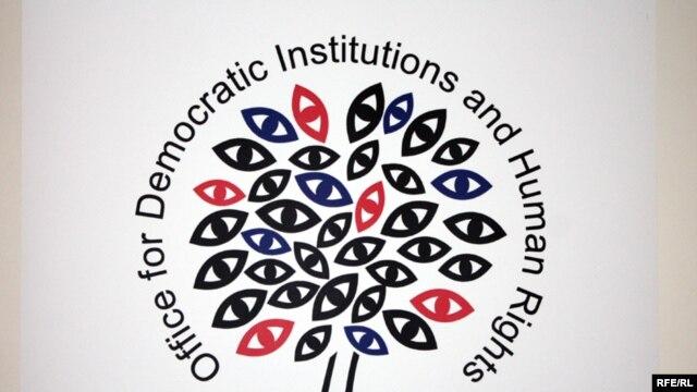 Tajikistan - OSCE ODIHR logo