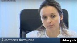Қырғызстандағы Ресей елшілігінің вице-консулы Анастасия Антонова.