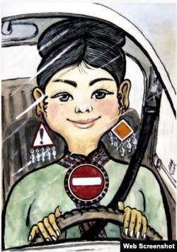 """Скриншот картинки, высмеивающей женщин-водителей, размещенной на сайте информационного агентства """"Туркменистан. Золотой век"""""""