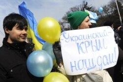 Ваша Свобода | Три роки крадіжки Росією Криму. Реакція України
