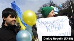 Мітинг проти проведення «кримського референдуму». Сімферополь, 9 березня 2014 року