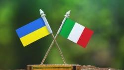 Признание аннексии Крыма: из Италии с любовью?