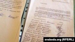 Імянныя подпісы жыхароў і дачнікаў Смалявіцкага раёну