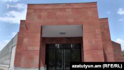 Ереванский институт физики