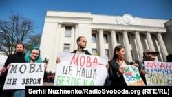 Падчас акцыі каля ўкраінскага парлямэнту, 25 красавіка 2019