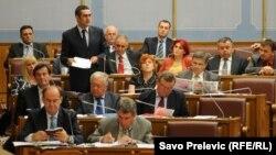Parlamenti i Malit të Zi, foto nga arkivi