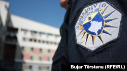 Policia e Kosovës.