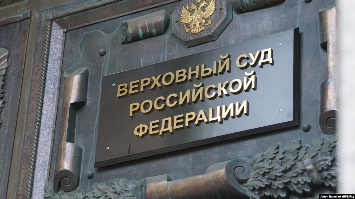 Суд в Москве изменил приговор фигурантам симферопольской «дела Хизб ут-Тахрир»
