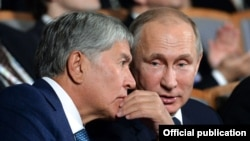 Алмазбек Атамбаев и Владимир Путин на открытии культурного форума в Санкт-Петербурге, 17 ноября 2017 г.
