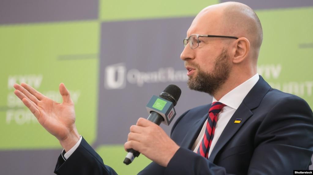 Former Prime Minister of Ukraine Arseniy Yatsenyuk
