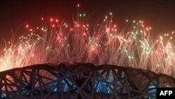Красочную церемонию подготовил знаменитый китайский кинорежиссер Джан Имоу